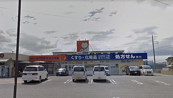 建物全部その他-宇治市五ケ庄広岡谷 ドラッグユタカ宇治木幡南店まで徒歩約1380m