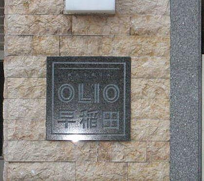 区分マンション-新宿区早稲田町 OLIO早稲田・ライズプランニング