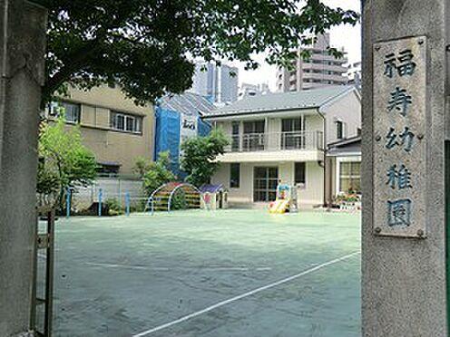 マンション(建物一部)-文京区小石川1丁目 周辺環境:福寿幼稚園