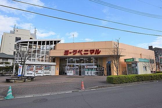 中古マンション-仙台市泉区八乙女中央5丁目 ヨークベニマル 約170m