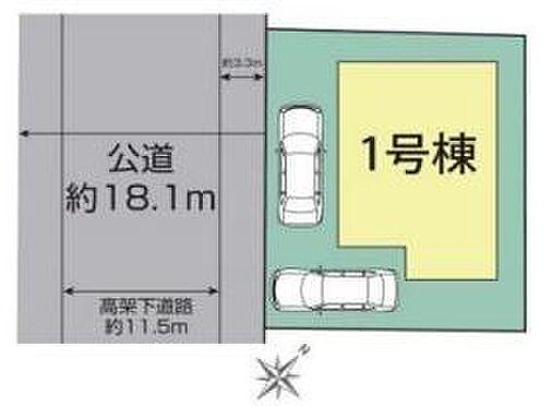 新築一戸建て-豊田市鴛鴨町中高根 区画図です。