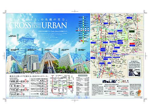 マンション(建物一部)-大阪市東成区中本5丁目 周辺