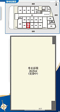 店舗事務所(建物一部)-大田区東矢口3丁目 間取り
