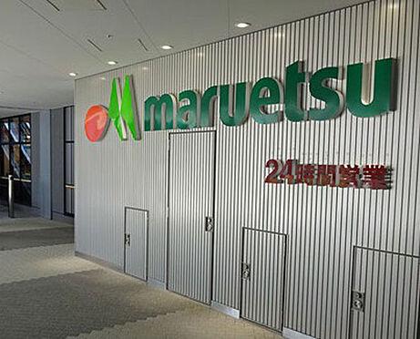 中古マンション-中央区晴海3丁目 マルエツ 晴海三丁目店(1m)