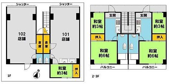 マンション(建物全部)-昭島市福島町 その他