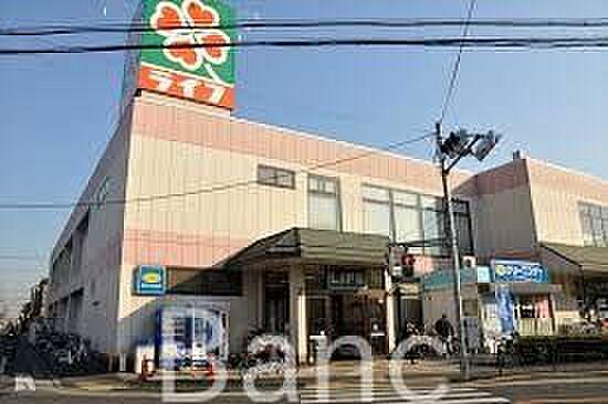 中古一戸建て-葛飾区西水元6丁目 ライフ水元店 徒歩6分。 420m