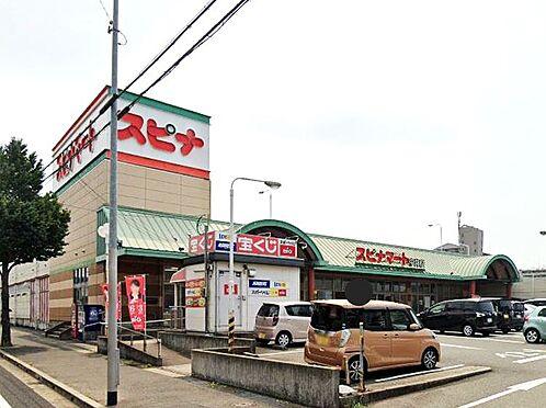 区分マンション-北九州市小倉北区井堀2丁目 スピナマート中井。350m。徒歩4分。