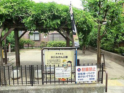 マンション(建物一部)-渋谷区桜丘町 氷川みかん公園