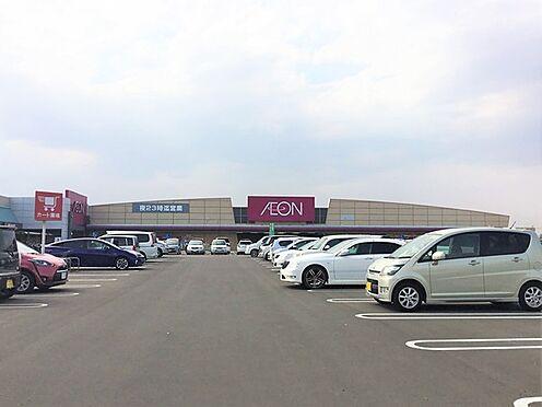 事務所(建物全部)-八街市東吉田 イオン八街店まで6090m