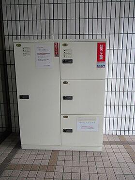 区分マンション-札幌市豊平区中の島一条7丁目 エントランスには宅配BOXが設置されております。