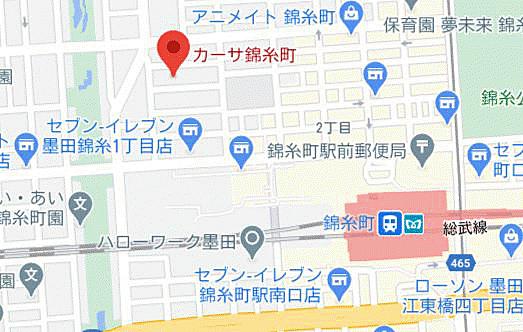 マンション(建物一部)-墨田区錦糸1丁目 その他