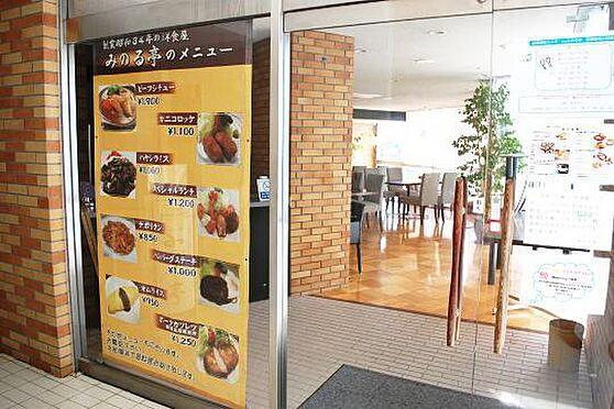 区分マンション-熱海市海光町 洋食のレストランが入ってます