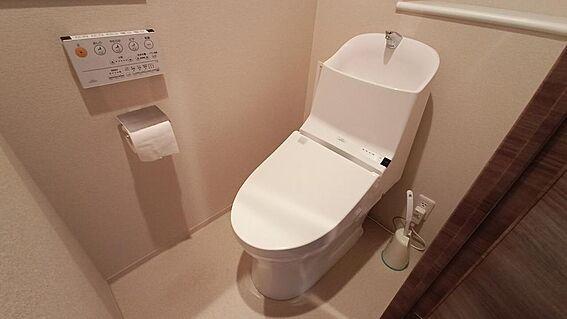 中古マンション-新宿区下落合3丁目 トイレ