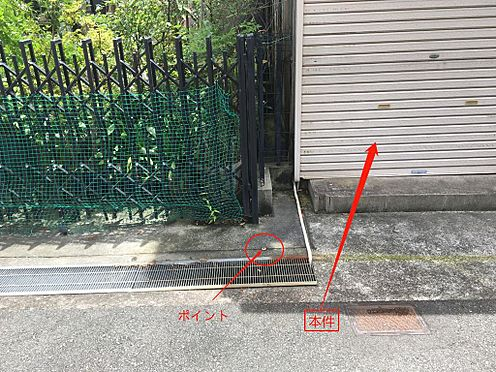 倉庫-神戸市長田区五番町2丁目 その他