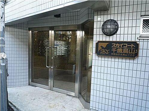 マンション(建物一部)-世田谷区北烏山7丁目 その他