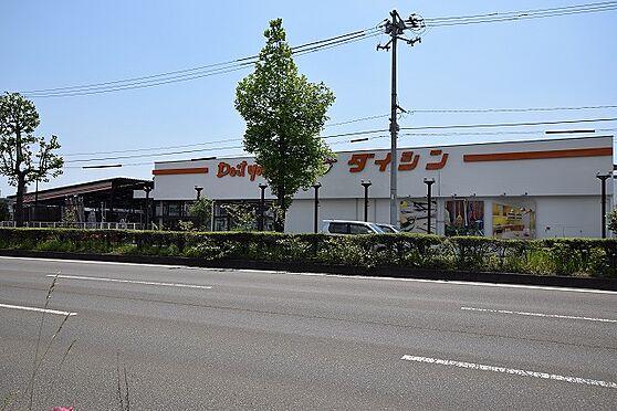 新築一戸建て-仙台市太白区鹿野2丁目 ダイシン長町店 約700m