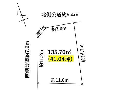 土地-名古屋市港区港北町4丁目 建築条件なくお好きハウスメーカー・工務店で施工可能です♪
