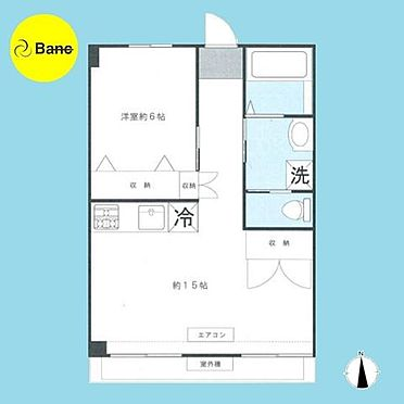 中古マンション-世田谷区池尻3丁目 資料請求、ご内見ご希望の際はご連絡下さい。
