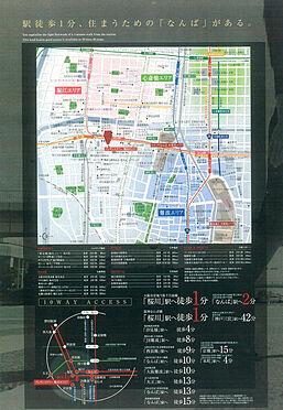 マンション(建物一部)-大阪市浪速区桜川2丁目 地図