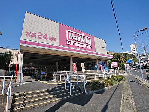 中古マンション-伊東市岡 Maxvalu(マックスバリュ) 伊東広野店(613m)