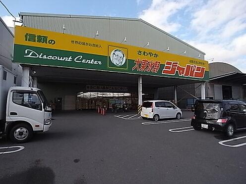 中古マンション-門真市江端町 【その他】ジャパン大東氷野店まで647m