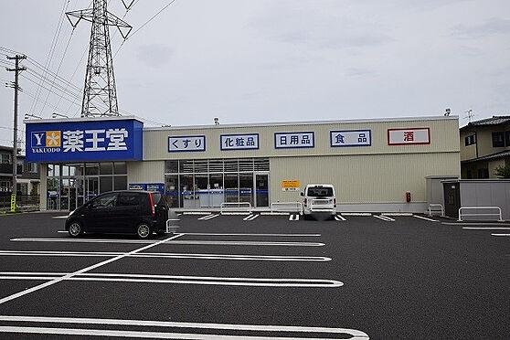 区分マンション-仙台市太白区中田6丁目 薬王堂中田店 約260m