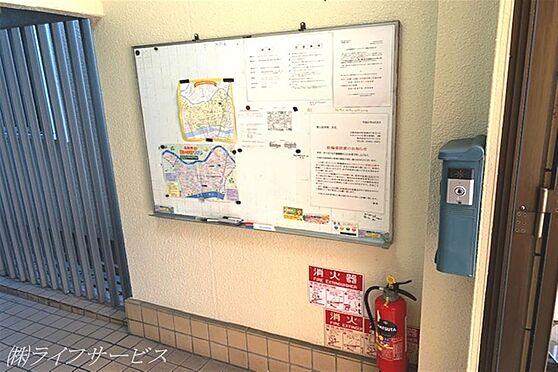マンション(建物全部)-大阪市淀川区東三国4丁目 建物1(あかつきマンション)掲示板