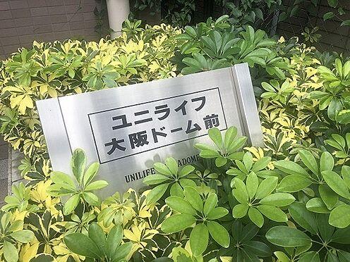 マンション(建物一部)-大阪市西区千代崎3丁目 その他