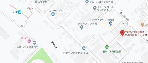 マンション(建物一部)-旭川市緑町18丁目 その他