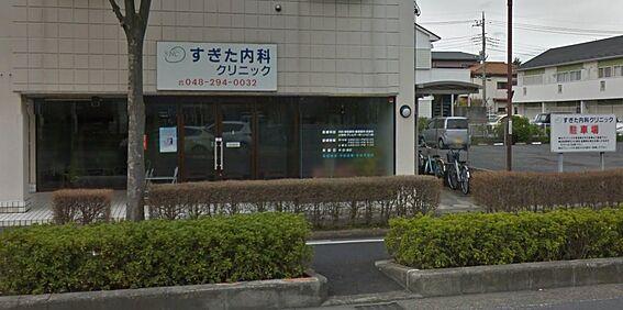 一棟マンション-川口市戸塚3丁目 すぎた内科クリニック(330m)