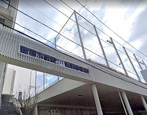 マンション(建物一部)-福岡市中央区大手門2丁目 福岡市立舞鶴小・中学校。950m。徒歩12分。