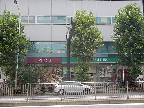 区分マンション-中央区湊3丁目 まいばすけっと 新富町駅前店(350m)