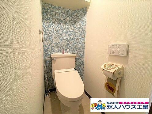 区分マンション-仙台市泉区桂1丁目 トイレ