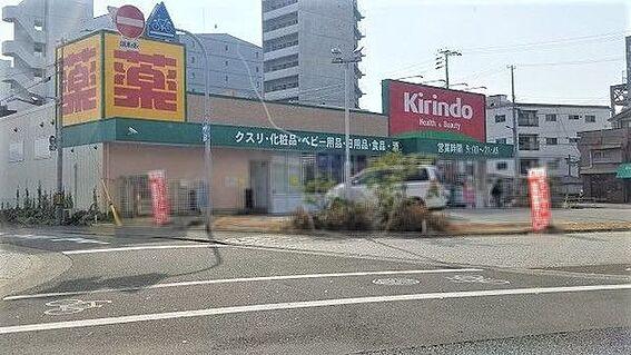 マンション(建物一部)-大阪市港区波除2丁目 その他