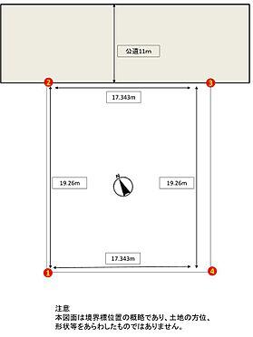 マンション(建物全部)-札幌市東区北十九条東19丁目 その他
