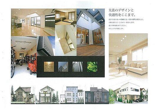 土地-八王子市上柚木 オープンハウス・アーキテクト 商品名:リベネル