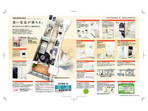 マンション(建物一部)-大阪市淀川区東三国1丁目 内装