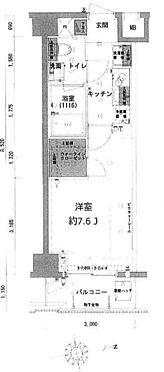 マンション(建物一部)-江東区常盤1丁目 間取り