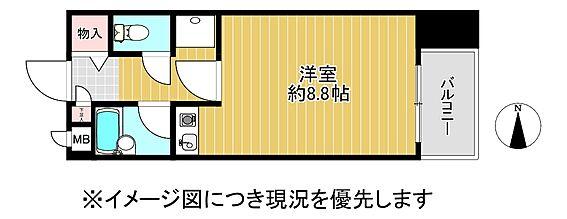 マンション(建物一部)-熊本市中央区新町2丁目 その他