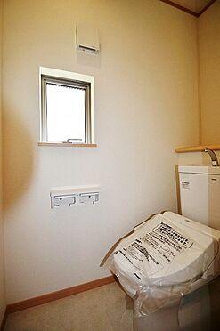 中古一戸建て-日野市多摩平6丁目 トイレ
