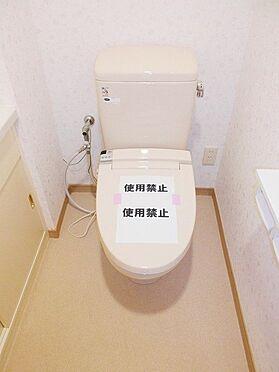 中古マンション-日野市三沢4丁目 トイレ