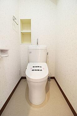 中古マンション-日野市落川 トイレ