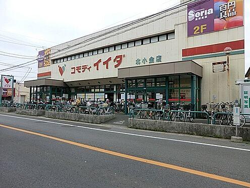 アパート-松戸市小金 コモディイイダ北小金店まで551m
