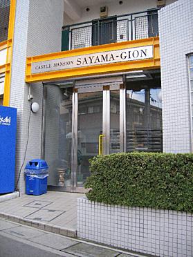 マンション(建物一部)-狭山市富士見1丁目 その他