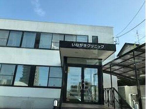 戸建賃貸-尾張旭市旭台2丁目 いながきクリニックまで徒歩約12分(882m)
