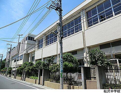 マンション(建物全部)-世田谷区赤堤2丁目 松沢中学校