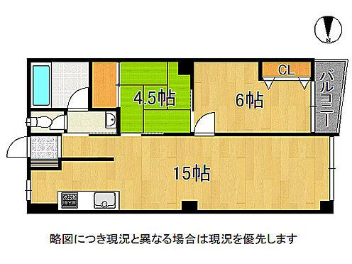 区分マンション-大阪市旭区高殿5丁目 図面より現況を優先します。