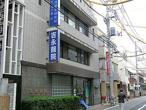 マンション(建物全部)-目黒区柿の木坂2丁目 吉永醫院