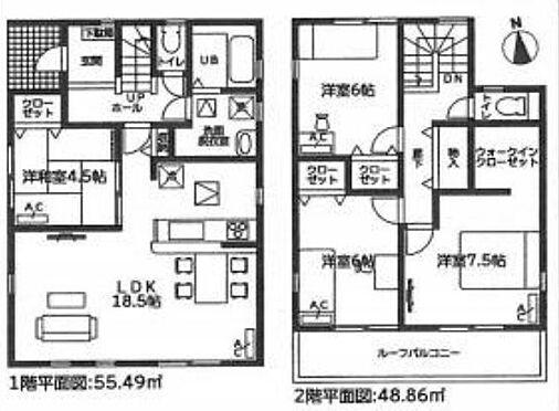 新築一戸建て-名古屋市守山区鳥羽見1丁目 水回りが集中していて家事動線がいい間取り