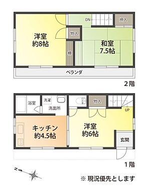 店舗・事務所・その他-横浜市中区打越 間取り図。